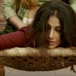 'বেগমজান' এর নতুন বিদ্যা: ট্রেলার প্রকাশ