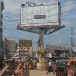 অপরিকল্পিত নগরী কুমিল্লা