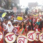 ঐক্য ও অসাম্প্রদায়িকতার ডাক দিয়ে কুমিল্লায় বর্ষবরণ চলছে