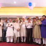কুমিল্লা জার্নালিস্টস অ্যাসোসিয়েশন'র ফ্যামিলি ডে অনুষ্ঠিত
