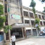 দেবিদ্বার সুজাত আলী সরকারি কলেজে সহকারি অধ্যাপক ,প্রভাষকসহ ২৭টি পদ শূন্য