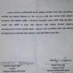 চৌদ্দগ্রামে ছাত্রদলের কমিটি বিলুপ্ত ঘোষনা