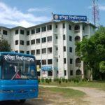 দীর্ঘ ছুটি শেষে রবিবার খুলছে কুমিল্লা বিশ্ববিদ্যালয়