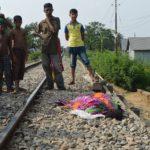 কুমিল্লা ট্রেনে কাঁটা পড়ে দুই জনের মৃত্যু