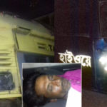 ব্রাহ্মণপাড়ায় ট্রাক ও পুলিশের পিকআপের সংঘর্ষে ট্রাক চালক নিহত