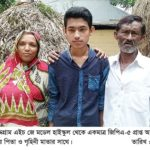 চৌদ্দগ্রামে দিনমজুরের ছেলে হালিম জিপিএ-৫ পেয়েছেন