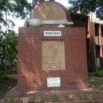 কুমিল্লা জুড়ে চিরভাস্বর নজরুল