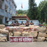 কুমিল্লায় আড়াই কোটি টাকার চোরাচালান আটক