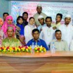 """""""ডাক দিয়ে যাই"""" কুমিল্লা অঞ্চলের ইফতার মাহফিল অনুষ্ঠিত"""