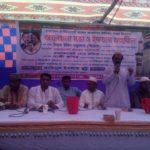 চৌদ্দগ্রামে পুলিশি বাঁধা উপেক্ষা করে ছাত্রদলের ইফতার মাহফিল অনুষ্ঠিত