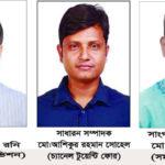 কুমিল্লার টেলিভিশন জার্নালিষ্ট এসোসিয়েশন কমিটি গঠন|| হুমায়ন কবীর রনী সভাপতি, সোহেল সাধারণ সম্পাদক