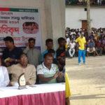 মুক্তিযোদ্ধা মরহুম সামছুদ্দিন চেয়ারম্যান স্মরণে কাবাডি প্রতিযোগিতা