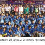 বরুড়ায় কুমিল্লা ভিক্টোরিয়ান্স ক্রিকেট হান্ট প্রোগ্রাম- ২০১৭ অনুষ্ঠিত
