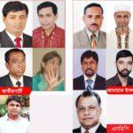 জাতীয় সংসদ নির্বাচনে কুমিল্লায় ১১ আসনে জাতীয় পার্টি, জামায়াত ও এলডিপির প্রার্থী হবেন যারা