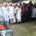 বরুড়ায় বীর মুক্তিযোদ্ধা রমিজ উদ্দিনের রাষ্ট্রীয় মর্যাদায় জানাজা ও দাফন