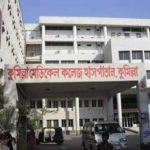 কুমিল্লা মেডিকেল কলেজ হাসপাতালের অব্যবস্থাপনা নিয়ে হাইকোর্টে রিট