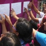 কুমিল্লা শিক্ষা বোর্ডে ফল বিপর্যয় , পাশের হার ৪৯.৫২%
