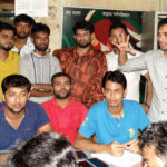 শোকাবহ আগস্ট উপলক্ষে চাঁদপুর জেলা ছাত্রলীগের প্রস্তুতি সভা অনুষ্ঠিত