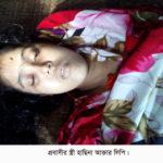 শাহরাস্তিতে প্রবাসীর স্ত্রীর গলা ফাঁস দিয়ে আত্নহত্যা