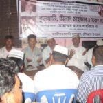 আরিফুর রহমান স্মরণে কৃষকদলের উদ্যোগে স্মরণসভা ও মিলাদ মাহফিল অনুষ্ঠিত