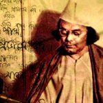 নজরুল প্রয়াণ দিবস আজ, জাতীয় কবির প্রতি শ্রদ্ধা