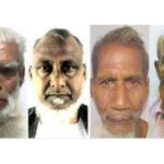 মক্কায় কুমিল্লার একজনসহ ৪ বাংলাদেশি হজযাত্রীর মৃত্যু