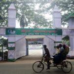 সকাল ৮টায় কুমিল্লা কেন্দ্রীয় ঈদগাহে ঈদের জামাত
