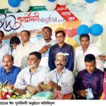 দেবিদ্বারের গঙ্গামন্ডল রাজ ইনস্টিটিউশনের '৮১ ব্যাচের ঈদ পুনর্মিলনী অনুষ্ঠিত