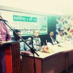 কুমিল্লায় জাতীয়তাবাদী গণতান্ত্রিক আন্দোলনের মতবিনিময় ও কর্মীসভা অনুষ্ঠিত