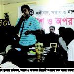 চৌদ্দগ্রামে জঙ্গিবাদ, সন্ত্রাস ও নাশকতাবিরোধী সভায় অনুষ্ঠিত