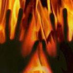 নগরীর রেইসকোর্সে  হাত-পা বেঁধে গায়ে অকটেন ঢেলে স্ত্রীকে পুড়িয়ে মারার অভিযোগ