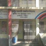 সমস্যায় জর্জরিত মনোহরগঞ্জ উপজেলার দেবপুর প্রাইমারি স্কুল