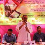 ব্রাহ্মণপাড়ায় সন্ত্রাস জঙ্গীবাদ প্রতিরোধ বিষয়ে মহিলা সমাবেশ অনুষ্ঠিত