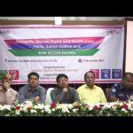 কুমিল্লায় সংখ্যালঘু ও হিজরা জনগোষ্ঠীর মানবাধিকার বিষয়ক মতবিনিময় সভা অনুষ্ঠিত