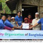 চৌদ্দগ্রামে বয়স্ক বিধবার ঘর নির্মাণের টাকা দিয়েছে স্বেচ্ছাসেবী সংগঠন 'কোবা'