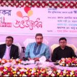 কুমিল্লায় ৪ দিন ব্যাপী আয়কর মেলার উদ্বোধন