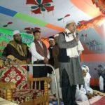 মনোহরগঞ্জে ২ দিন ব্যাপি তাফসীরুল কুরআন মাহফিল