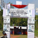 নাঙ্গলকোট ইউপি নির্বাচনে আচরণ বিধি ভঙ্গ করে চেয়ারম্যান প্রার্থীর তোরণ নির্মাণ