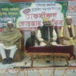 মালিপাড়া তাফসীরুল কোরআন মাহফিল অনুষ্ঠিত