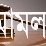 কুমিল্লায় ১৭৪ জন ছাত্রদল নেতাকর্মীর বিরুদ্ধে মামলা দায়ের