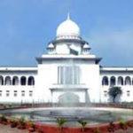 উচ্চ আদালতের নির্দেশে পূর্ণবহাল রইলো কুমিল্লা ল' কলেজের পরীক্ষা কেন্দ্র