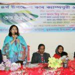 মুরাদনগরে চার দিন ব্যাপী উপজেলা কাব ক্যাম্পপুরী শুভ উদ্বোধন