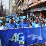 কুমিল্লায় আনুষ্ঠানিকভাবে ৪জি চালু করলো গ্রামীণফোন