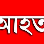 কুমিল্লা সরকারি কলেজে ছাত্রলীগের হামলায় শিক্ষকসহ আহত ৫