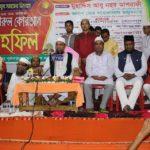 চৌদ্দগ্রামে চেঁওরিয়া যুব সমাজের উদ্যোগে  তাফসীরুল কোরআন মাহফিল অনুষ্ঠিত