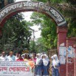 শাহরাস্তি করফুলেন্নেছা মহিলা ডিগ্রি কলেজ ক্যাম্পাসে আনন্দ শোভাযাত্রা