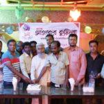 লাকসামে দৈনিক আজকের কুমিল্লার প্রতিষ্ঠা বার্ষিকী পালন