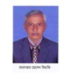শাহরাস্তি উপজেলা চেয়ারম্যান দেলোয়ার হোসেন মিয়াজীর পদত্যাগ
