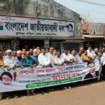 খালেদা জিয়ার মুক্তির দাবিতে কুমিল্লায় বিএনপির মানববন্ধন