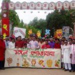কুমিল্লা বিশ্ববিদ্যালয়ে বর্ণাঢ্য আয়োজনে বর্ষবরণ